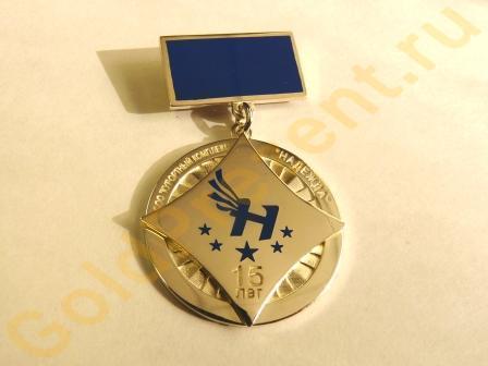 Медали для подарка